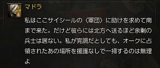 2016-06-15_102731.jpg