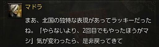 2016-06-15_103655.jpg