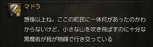 2016-06-16_110952.jpg