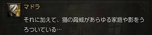 2016-06-16_111046.jpg