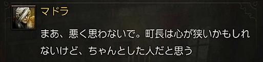 2016-06-16_111115.jpg