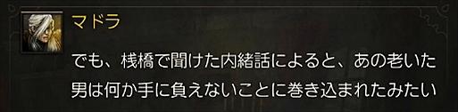 2016-06-16_111142.jpg