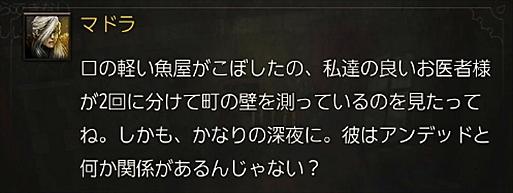 2016-06-16_111327.jpg