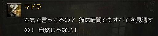 2016-06-16_111449.jpg
