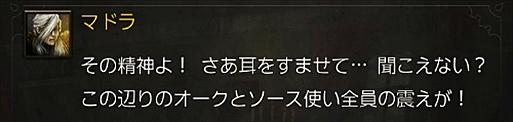 2016-06-16_111643.jpg