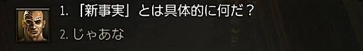 2016-06-18_002033.jpg