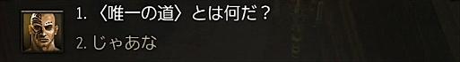 2016-06-18_002313.jpg