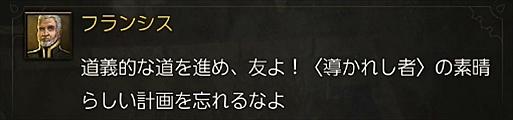 2016-06-18_002430.jpg