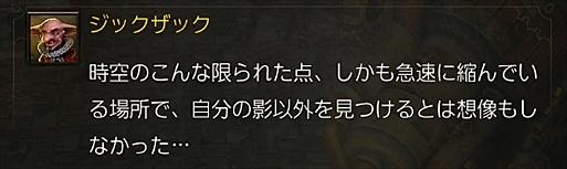 2016-06-28_100110.jpg
