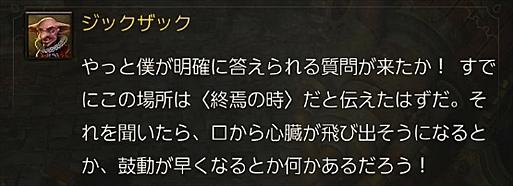 2016-06-28_100145.jpg
