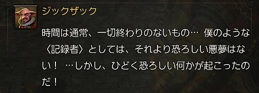 2016-06-28_100212.jpg