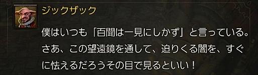 2016-06-28_100255.jpg