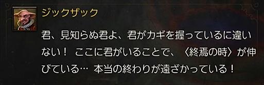 2016-06-29_040200.jpg