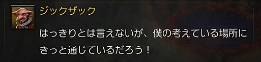 2016-06-29_040547.jpg