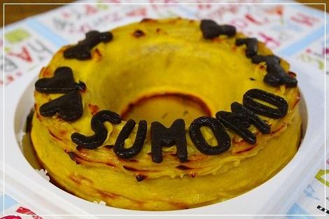 今年はお家記念日もケーキを頼みますよー^^すももんケーキ☆
