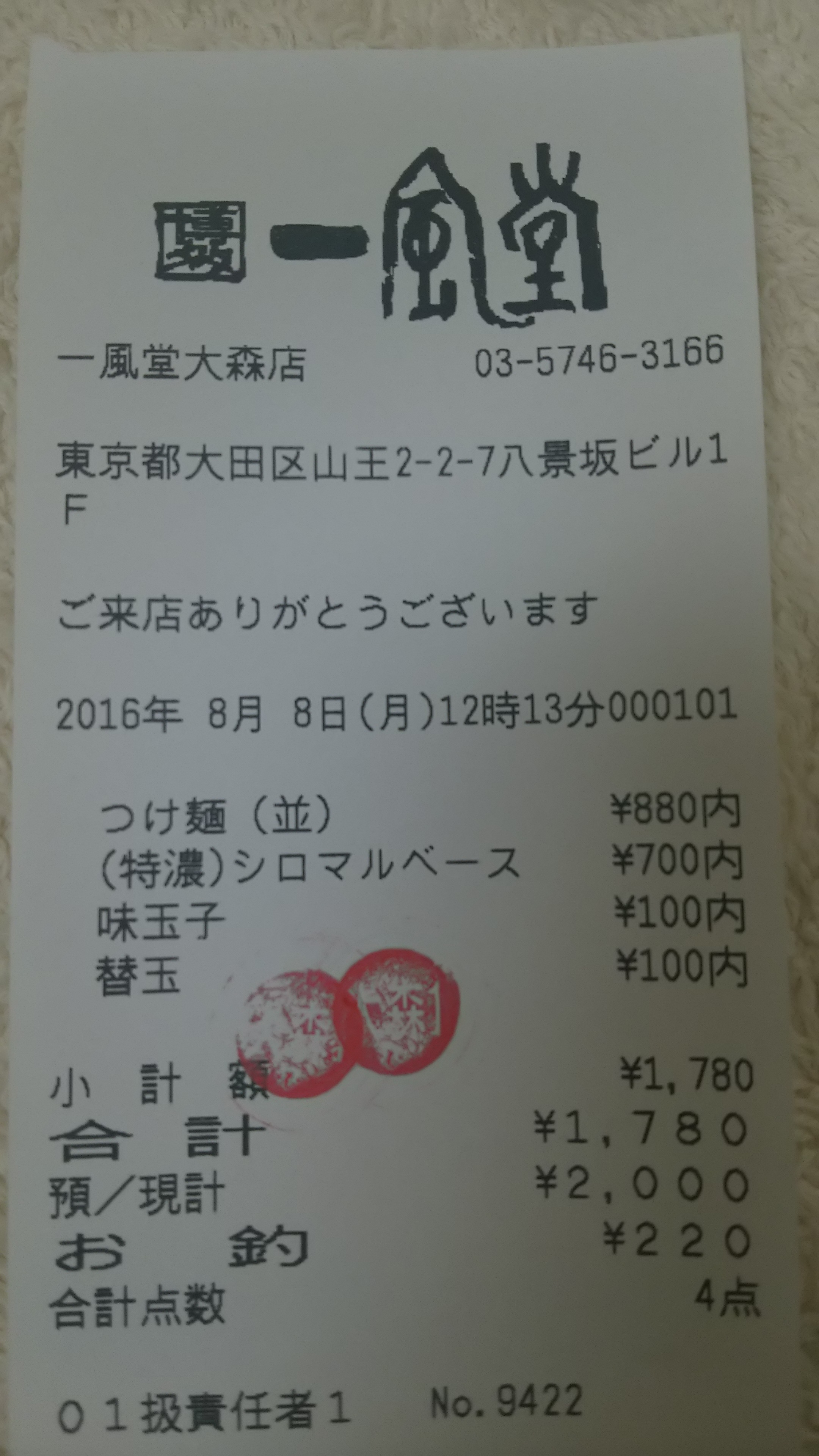 DSC_1409_20160809090136.jpg
