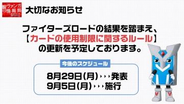 bshi-live-160816-000.jpg