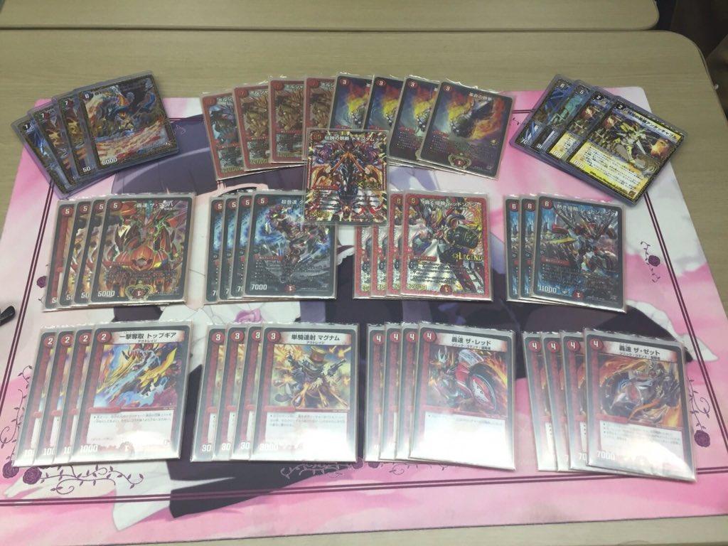 dm-sancha-cs-20160504-deck-1st-a.jpg