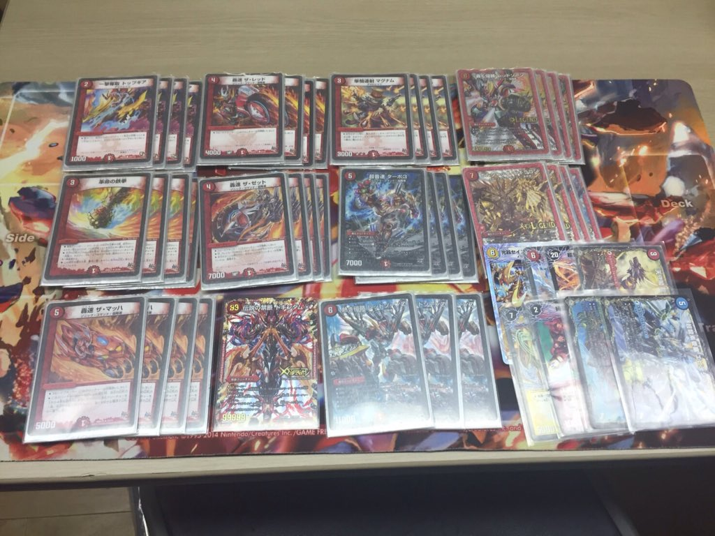dm-sancha-cs-20160504-deck-1st-c.jpg