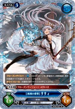 gbftcg-20160419-card-002.png