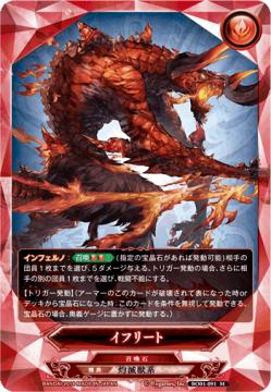 gbftcg-20160419-card-005.png