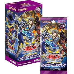 yugioh-destiny-soldiers-box-jacket-20160805-1.jpg