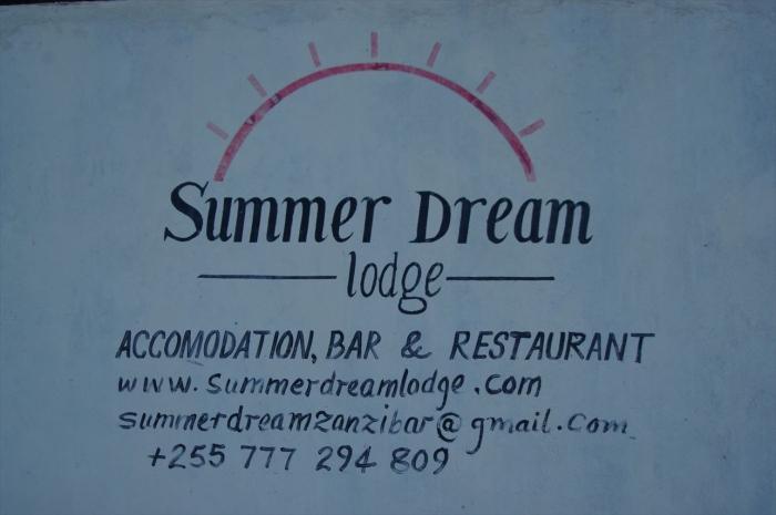 パジェの宿とレストラン (1)