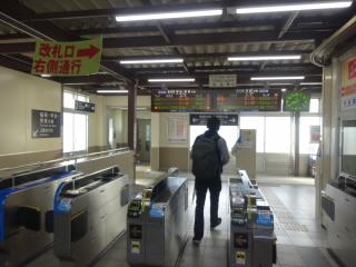 JR東福寺駅
