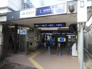 JR・京阪電車東福寺駅