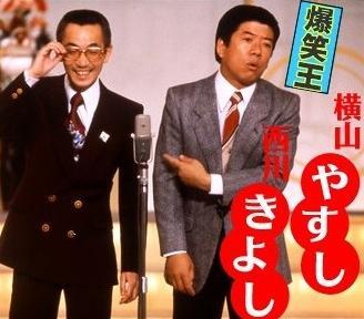 yasusikiyosi.jpg