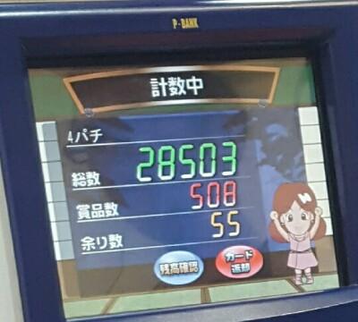 20160627144454245.jpg