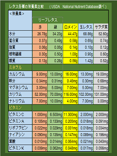 2016060320414312a.png