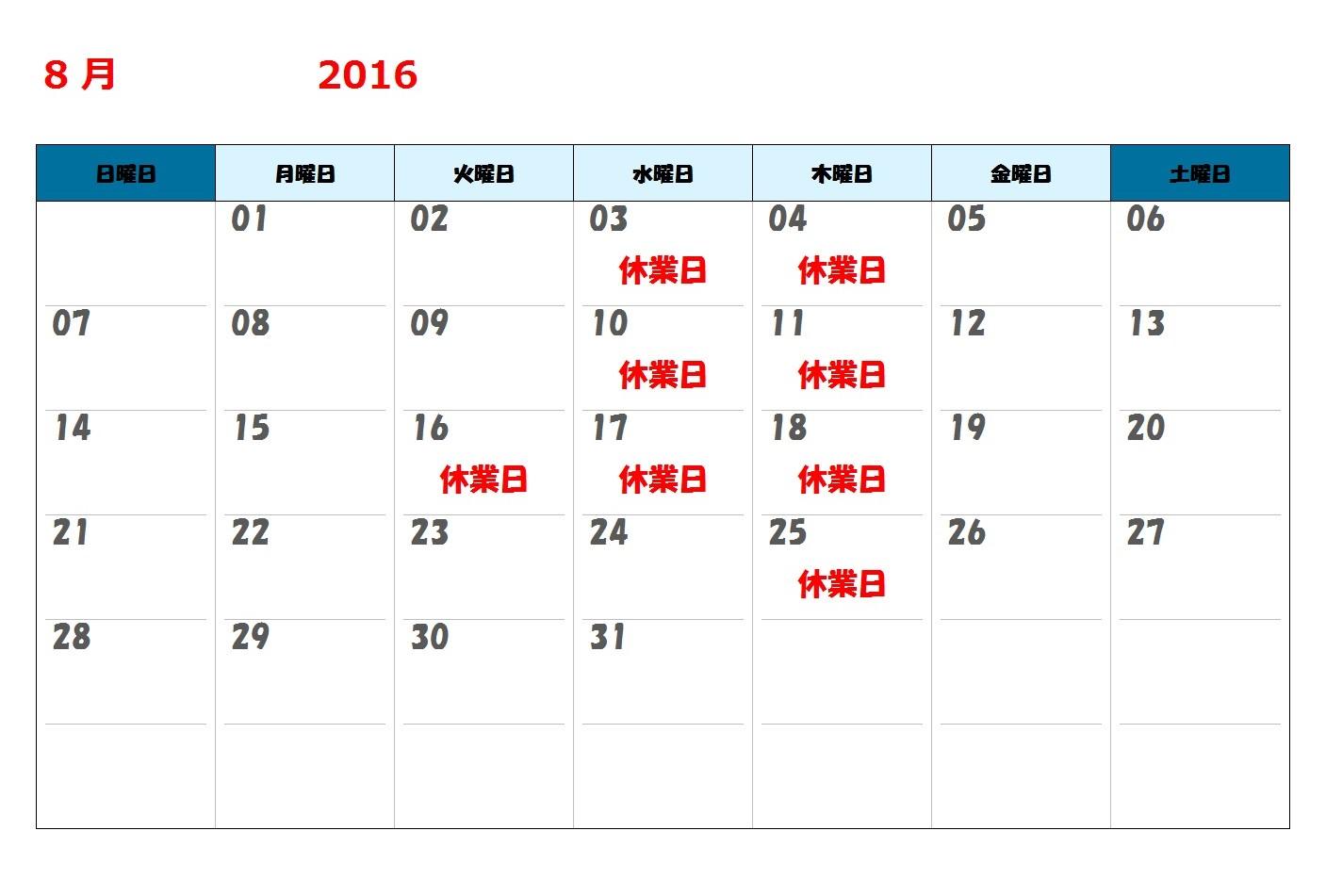 201608022153471ef.jpg