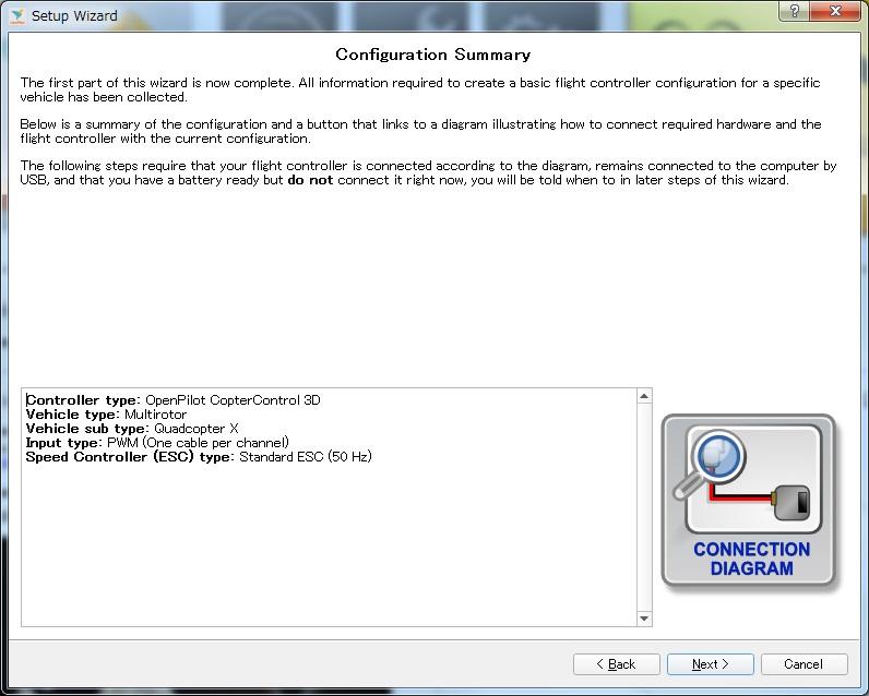 CC3D LibrePilotの設定(その1) - ラジコン日記(上級編)