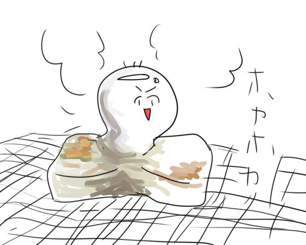 Bori餅