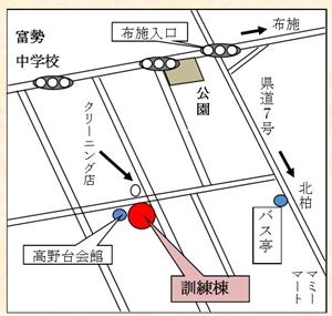 訓練棟地図(ブログ)