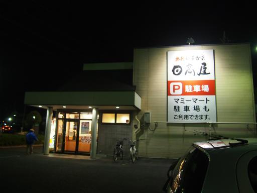 20160621・妙高続編ビミョー15