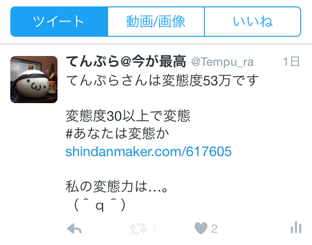 IMG_6405_20160420.png
