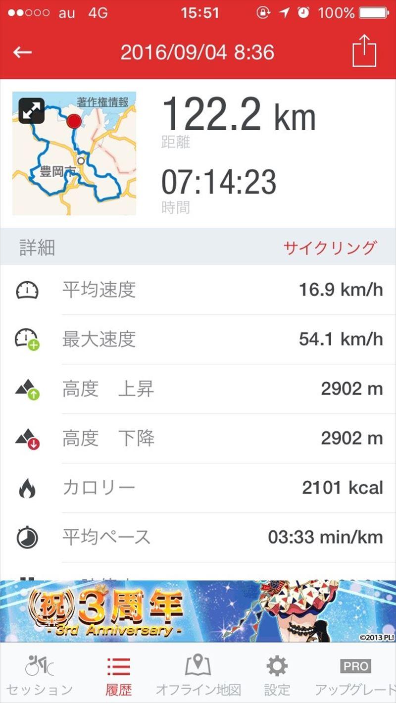 IMG__kounotori_019.jpg