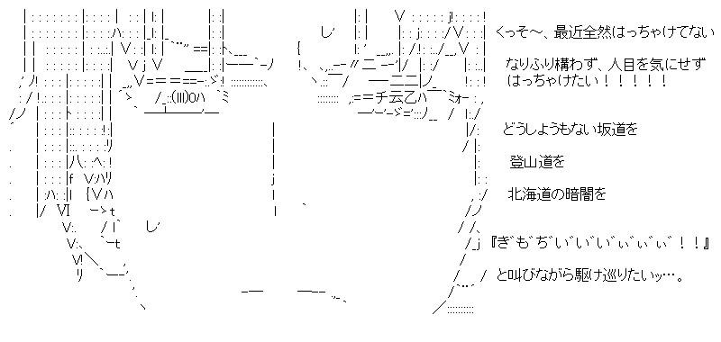 aa_chichibu_00.jpg