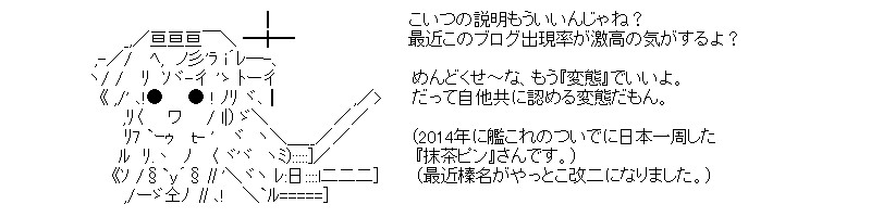 aa_chichibu_02.jpg