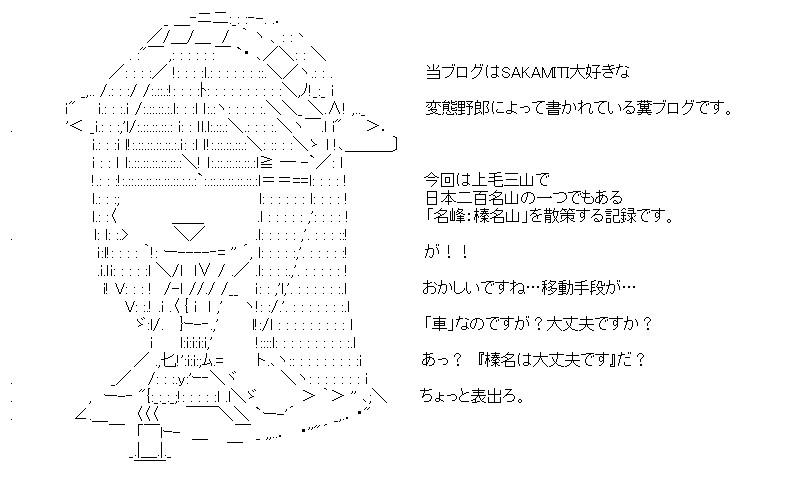 aa_haruna_01.jpg