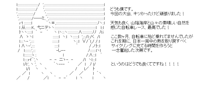 aa_kounotori_01.jpg