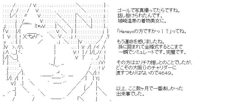 aa_kounotori_02.jpg