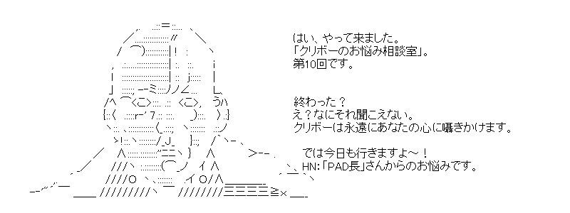 aa_kuribo_10_02.jpg