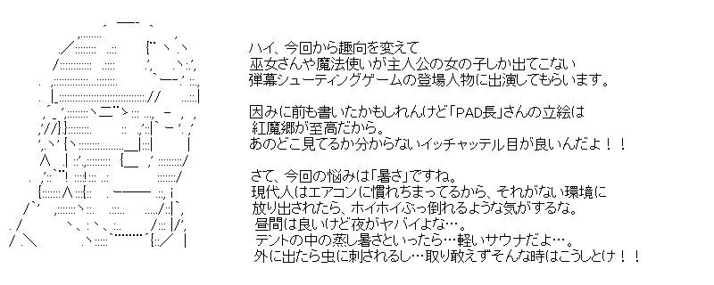 aa_kuribo_10_04.jpg