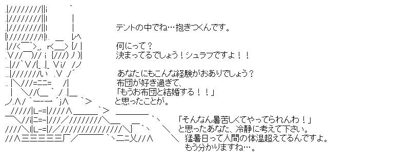 aa_kuribo_10_05.jpg