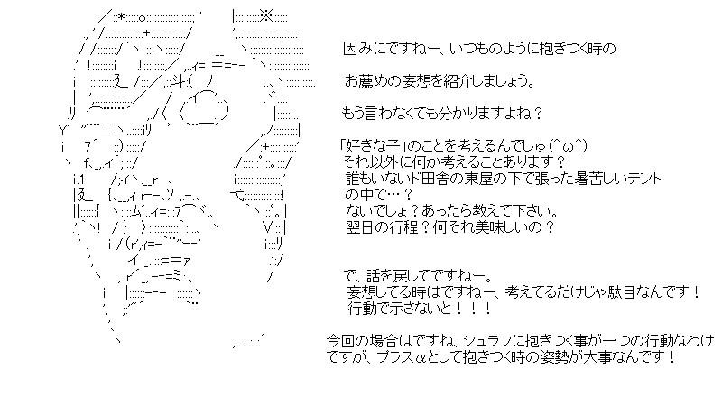 aa_kuribo_10_06.jpg
