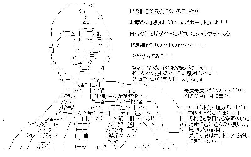 aa_kuribo_10_07.jpg