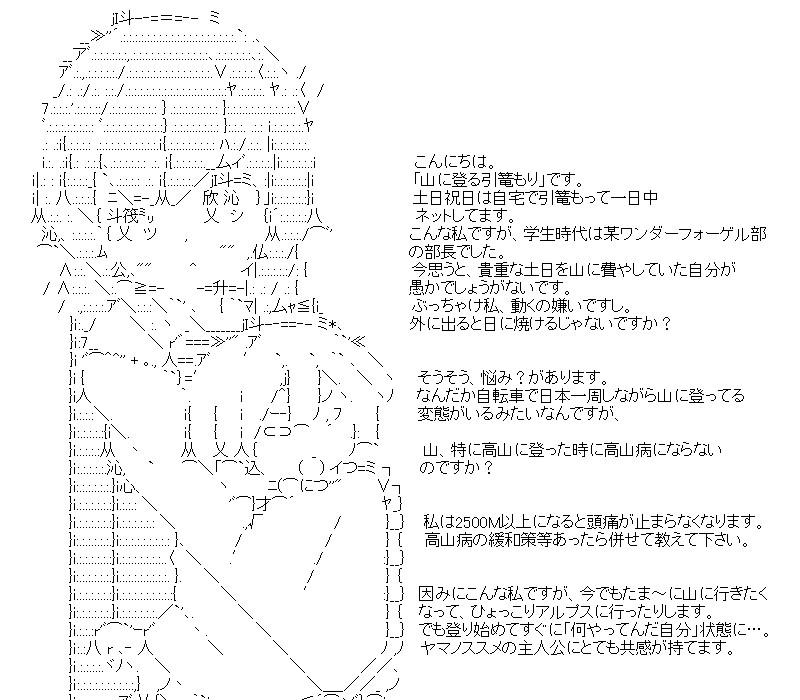 aa_kuribo_11_03.jpg